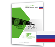 VisioCablePro® product catalogue in Russian