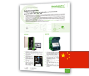 "Product overview ""cable measurement devices"" in Chinese"