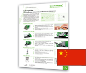 "Product overview ""laboratory equipment"" in Chinese"